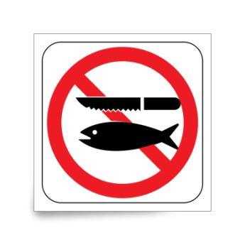 ماهی ممنوع!